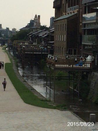 Kamogawa River: photo1.jpg