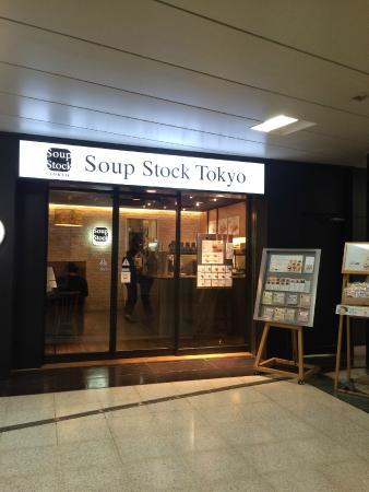 Soup Stocktokyo