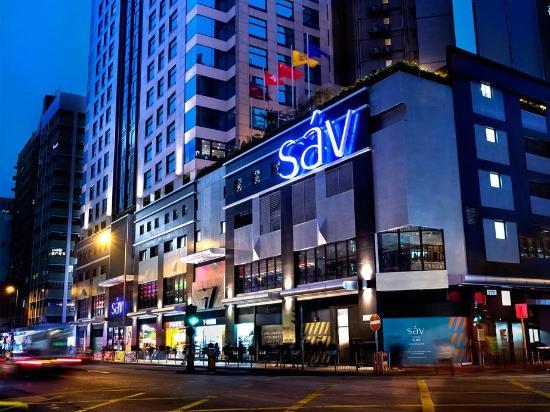 Hotel Sav Hong Kong Exterior