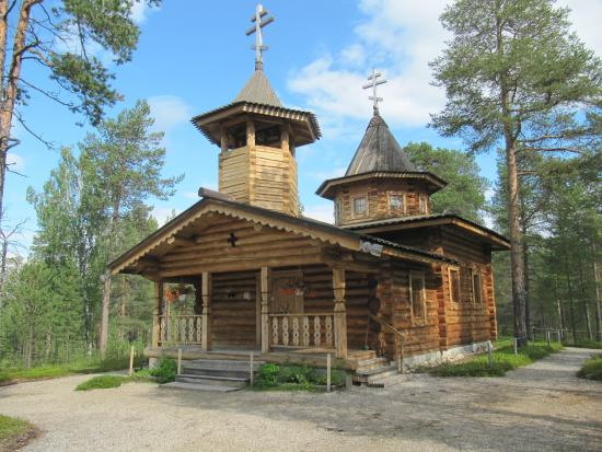 Saint Tryphon Pechenga Orthodox Church