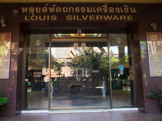 Louis Silverware