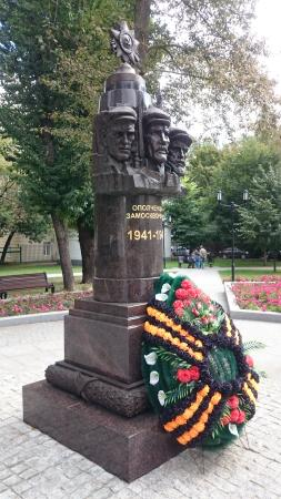 Monument to Rebels of Zamoskvorechye