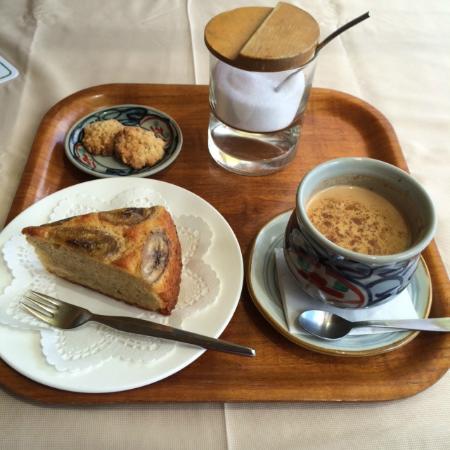 Tea House Iram
