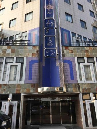 New Hotel Wakamatsu