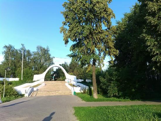 Park Black Lake