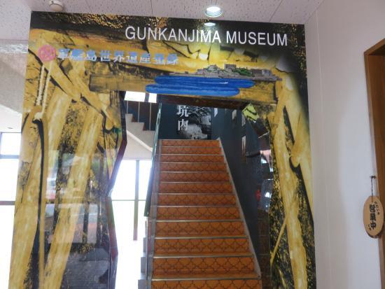 Gunkanjima Museum