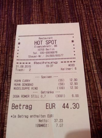 Hot Spot: Ticket of the meal
