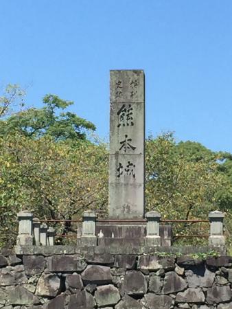 Bilde fra Kumamoto Castle