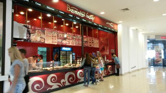 Vostochny Bazar