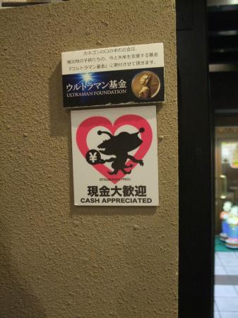 kanegon cash request picture of kaiju sakaba kawasaki tripadvisor