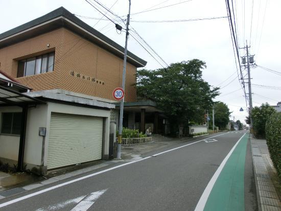 Sasaki Nobutsuna Memorial Museum