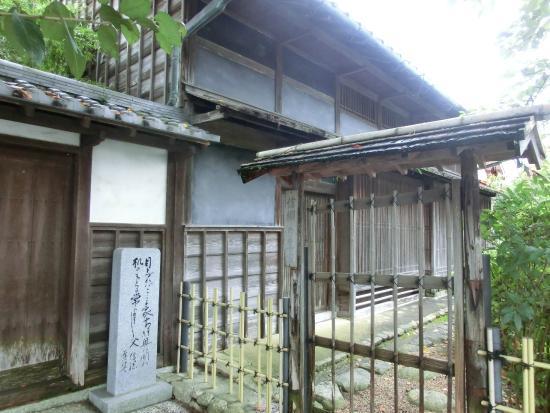 Nobutsuna Sasaki's Birthplace