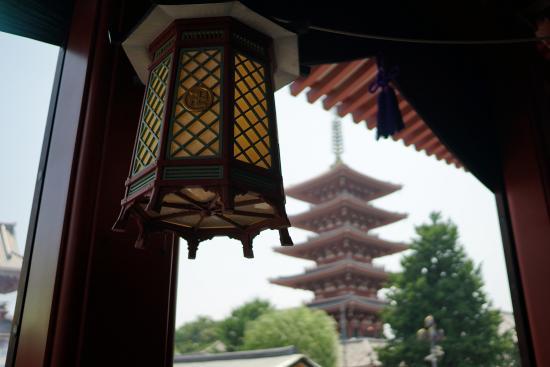 Escape Game NAZOBAKO Tokyo Asakusa: Japanese lamp