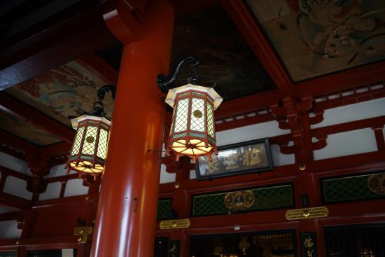 Escape Game NAZOBAKO Tokyo Asakusa: Japanese lamps