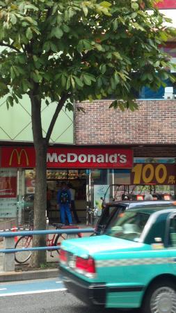 McDonald's Nishikasai