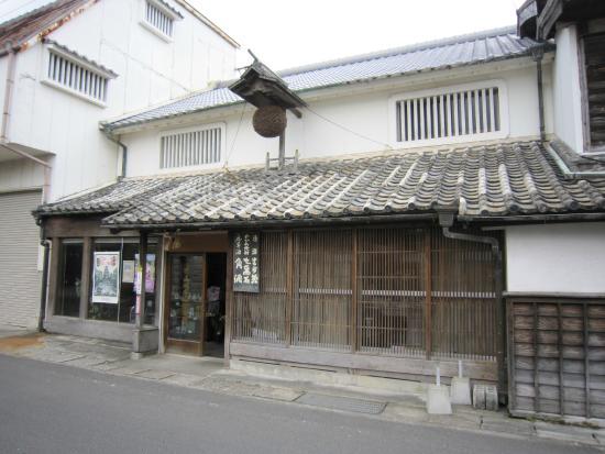 Yamasaki Honten Shuzojo