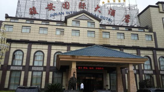 Jun'an International Hotel: 駿安國際大酒店