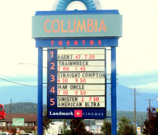 Landmark Cinemas, Cranbrook, British Columbia