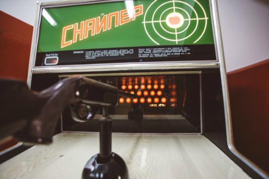 Игровой автомат снайпер играть