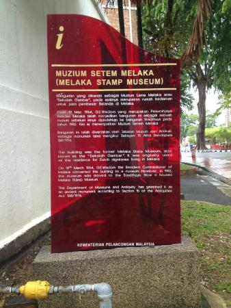 Melaka Stamp Museum: The write up at the entrance