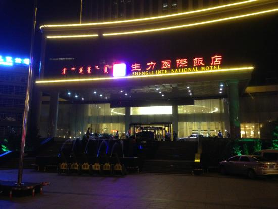 Zhunge'er Qi, Chine : Front view at night