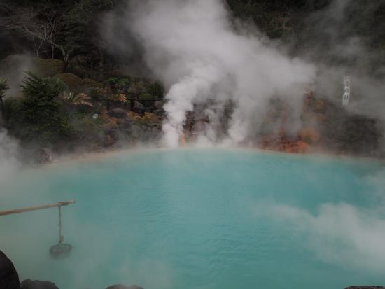 Umijigoku (Beppu, Japan): Top Tips Before You Go - TripAdvisor