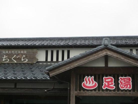 Sekikawa-mura