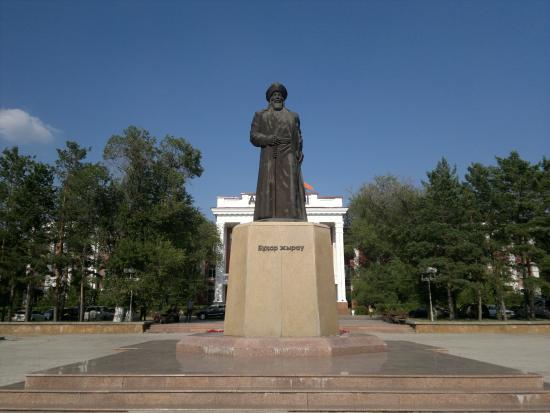 Monument to Bukhar Zhyrau