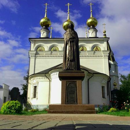Городецкий Мужской Федоровский монастырь