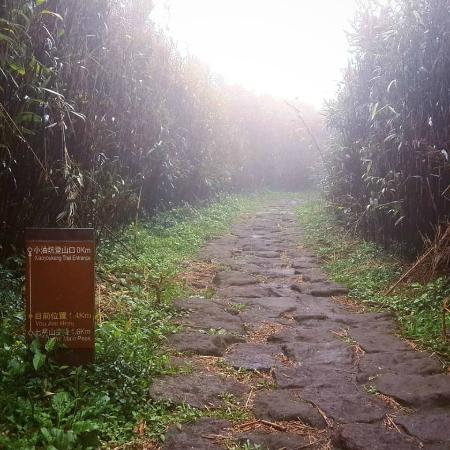Yangmingshan-Nationalpark: Xiaoguanyin Trailhead