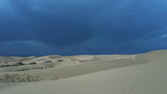 Dalate Qi, Kina: 響沙湾旅游景区