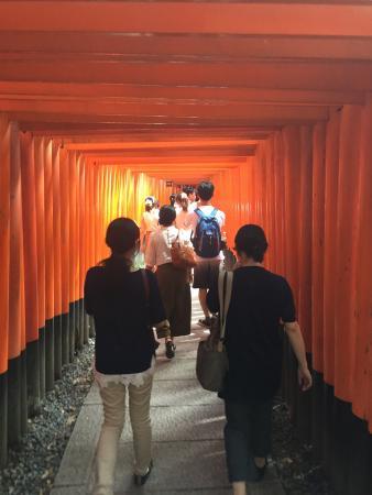 Bilde fra Fushimi Inari