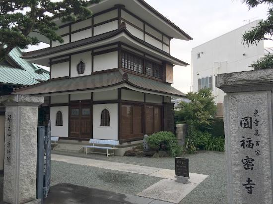 Empukuji Temple