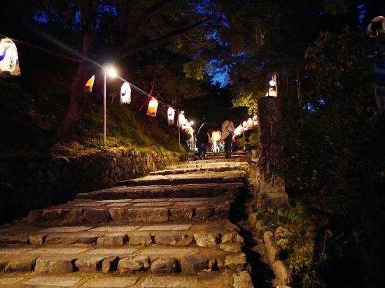 Ebisuya, Kyoto Arashiyama: 化野念仏寺千灯供養