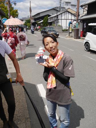 Ebisuya, Kyoto Arashiyama: I always entrust you.