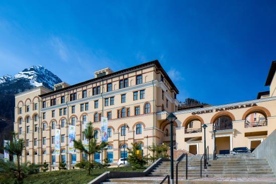 Отель Горки Панорама