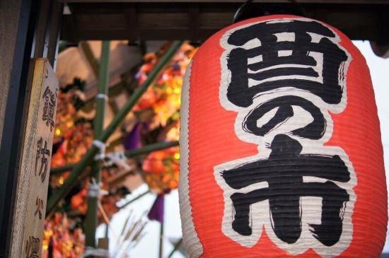 Saikoji Temple: ・曹洞宗 日東山西光寺  ・100年超の歴史を刻む、三河唯一の「酉の市」  ・松尾芭蕉の句碑  ・御詠歌、ヨガ教室、ワイン会、ジャズライブ、永平寺供養旅行等、随時開催!  ・檀
