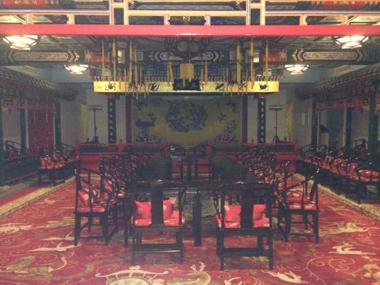 Han's Royal Garden Hotel: Private Room