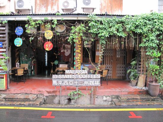 Calanthe Art Cafe: Exterior