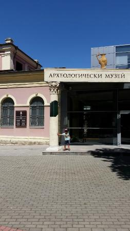 Regional Archaeological Museum Plovdiv: museum entrance