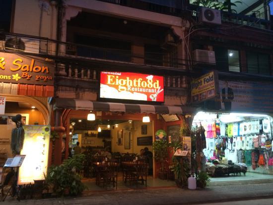 Eightfold Restaurant: 1