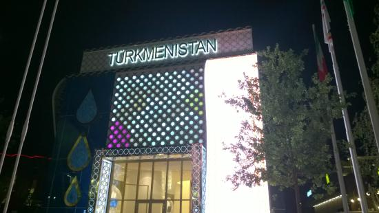 Expo 2015: Turkmenistan Pavillion