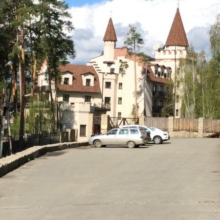 FonGrad SPA Hotel: Фасад отеля