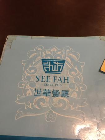 See Fah Restaurant: Since 1936?