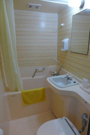 Business Royal Hotel: Bathroom