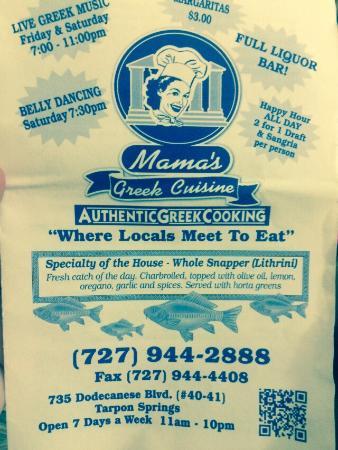 Mama's Greek Cuisine: photo0.jpg