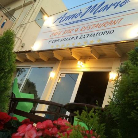AnneMarie Cafe Bar & Restaurant: The best restaurant!