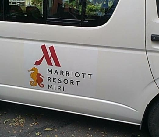 Miri Marriott Resort & Spa: My ride and breakfast.. Good food a lot of choices 😍