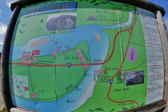 Basho Onboard  Place: 芭蕉乗船の地 最上川 本合海周辺地図