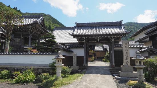 Jisen-ji Temple: 慈専寺